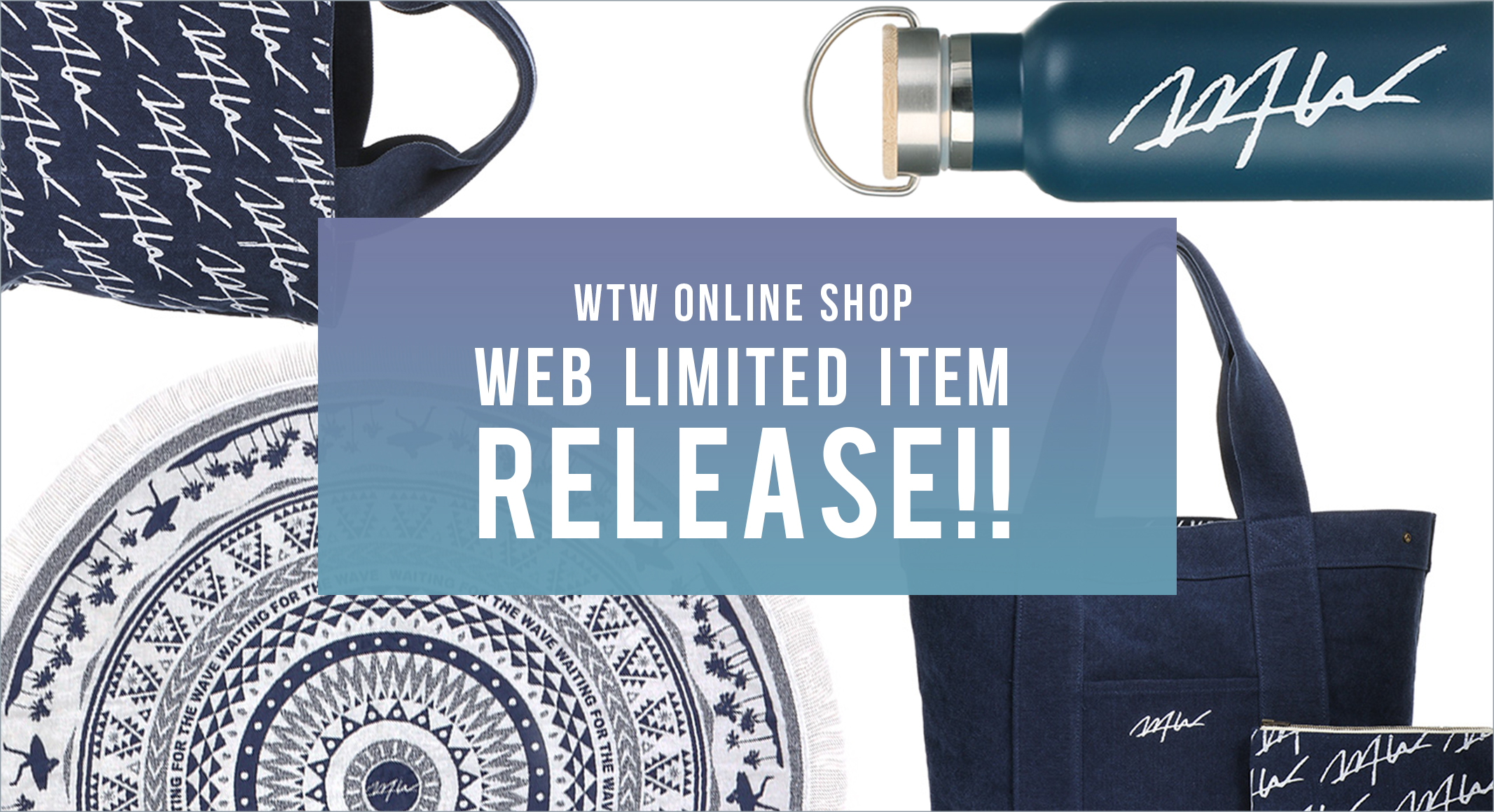 WEB LIMITED ITEM RELEASE